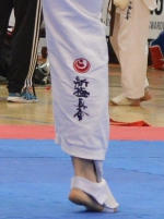 Shinkyokushin kanji a vádlin